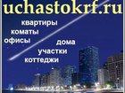 Фото в   Приветствуем каждого посетителя, на нашем в Солнечногорске-7 0
