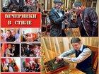 Фотография в   Предлагаем новогоднюю программу «под ключ» в Москве 1499