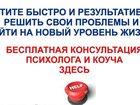 Фотография в   ХОТИТЕ БЫСТРО И РЕЗУЛЬТАТИВНО РЕШИТЬ СВОИ в Москве 1