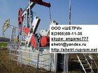 Фото в   ООО «ШЕТРИ» предлагает весь спектр нефтепродуктов в Ангарске 0