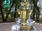 Фото в   Экскурсионный автобусный тур  «СУКСУН – САМОВАРНЫЙ в Перми 950