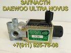 Свежее foto  Клапан электромагнитный 33513-01630 запчасти Daewoo Dovus 34082800 в Петрозаводске