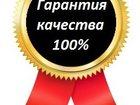 Свежее фото  Прохождение тестов ОЮИ и ДВГГТК, Предоставление полных ответов, Все предметы сразу, гарантии, 34133227 в Владивостоке