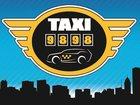 Изображение в   Такси от 49 рублей в Химках! Это просто как в Химки 49