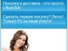 ����������� �   �������� �� ����� http:/ravluk. ru ������� � ������ 100