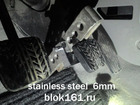 Новое фотографию  Блокиратор педалей Блок,универсальное МПУ, 34322573 в Кургане