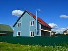 Изображение в   Продаю дом за городом в поселке Некрасовский в Яхроме 5700000