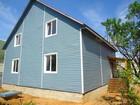 Просмотреть фотографию  Коттедж 150 кв, м, и огороженным участком 5 сот, в деревне Подосинки 34385033 в Яхроме