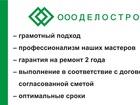 Фото в   Качественный ремонт квартир от 2500руб/м2. в Москве 2500
