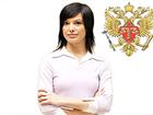 Фото в   Юридические услуги в Новосибирске. Помощь в Новосибирске 300