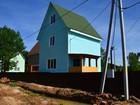 Фото в   Село Каменское (недалеко от города Наро-Фоминск). в Истре 1800000