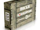 Изображение в   Носки на год в кейсе «командирские»  Устали в Санкт-Петербурге 2360