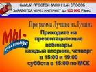 Изображение в   Компания производит набор сотрудников для в Яхроме 20000