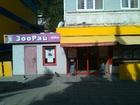 Новое изображение  Продам магазин в Ялте 20 кв, м 34723200 в Ялта