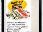 Фотография в   Кому нужна реклама в Whatsapp?    [+] Интернет в Москве 500