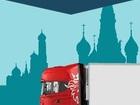 Изображение в   Пропуска для грузового транспорта  МКАД, в Москве 15000