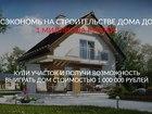 Фото в   🎊🎊Это просто аттракцион в Иркутске 33000
