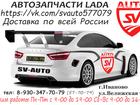 Новое фото Автозапчасти Двигатель для лады 35139530 в Иваново