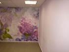 Смотреть фотографию  Аренда коммерческой недвижимости 35156523 в Пушкино