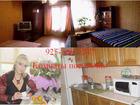 Смотреть фотографию  Квартира на сутки в Домодедово 35252739 в Домодедово