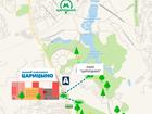 Уникальное foto  Жилой комплекс комфорт-класса Царицыно-2 35295045 в Кургане