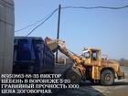 Просмотреть foto  Щебень в Воронеже гравийный 5-20 35452720 в Воронеже
