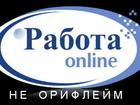 Фото в   Приглашаю Вас в новый успешный российский в Москве 40000