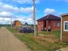 Смотреть фото  Одноэтажные дома с участками в Переславле 36616324 в Москве