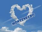 Уникальное изображение  Горящие авибилеты в Черногорию! 36630168 в Москве