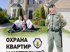 Изображение в   Требуется охранник на работу вахтовым методом в Москве 0