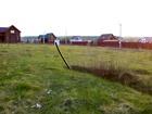 Изображение в   Земельный участок 13 соток в 1, 5 км от Симферопольского в Кургане 550000