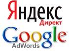 Изображение в   Работаю с Лендингами и контекстной рекламой в Москве 8000
