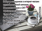 Свежее фото  Требуются управляющие онлайн-магазином на удалённую работу 37157551 в Москве
