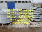 Фотография в   Компания Ижлазер предлагает к поставке металлические в Ижевске 45000