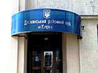 Фото в   Если вам необходима правовая поддержка от в Киеве 100