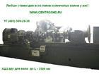 Фотография в   3В423 Круглошлифовальный станок для шлифовки в Яхроме 0