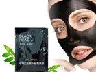 Уникальное фотографию  BLACK MASK Черная маска-пленка от прыщей и черных точек 37252405 в Москве