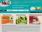 Скачать бесплатно фото  Корпусна мебель на заказ, от производителя 37349375 в Яхроме