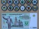 Новое изображение  Коллекционные Монеты и Банкнота Новороссии (Бесплатно) 37374777 в Краснодаре