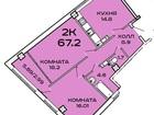 Фотография в   Продаётся 2-х комнатная квартира большой в Краснодаре 3360000