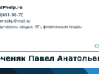 Фото в   Услуги, предоставляемые юридическим лицам в Москве 500