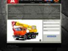 Увидеть изображение  Запасти на автокраны отечественного производства 37441172 в Москве