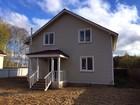 Смотреть foto  Купить дом 150 м2 в деревне Огуднево Щелковский район МО для пмж от застройщика 37511599 в Фрязино
