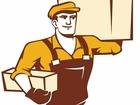 Скачать бесплатно фото  Аутсорсинг рабочего персонала 37619159 в Москве
