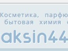 Фото в   Более десяти лет Apraksin44 успешно представляет в Санкт-Петербурге 1