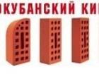 Уникальное фото  Кирпич Новокубанский облицовочный красный 37673693 в Пятигорске