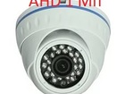 Скачать бесплатно изображение  Купольная камера наблюдения AHD HD 1 Мегапиксель 37711540 в Нижнем Новгороде