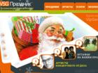 Фотография в   Услуги, сценарии, служба заказа Деда Мороза. в Яхроме 100