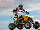 Увидеть фото  курсы вождения квадроцикл / удостоверение 37799265 в Иркутске
