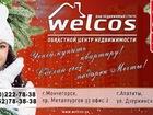 Свежее изображение  +Новогодняя распродажа квартир с выгодой до 499000 тысяч рублей+ 37875377 в Мурманске
